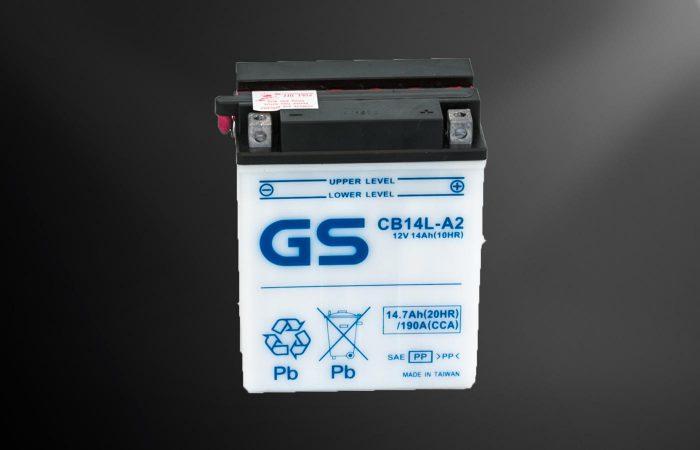 Gs moto battery