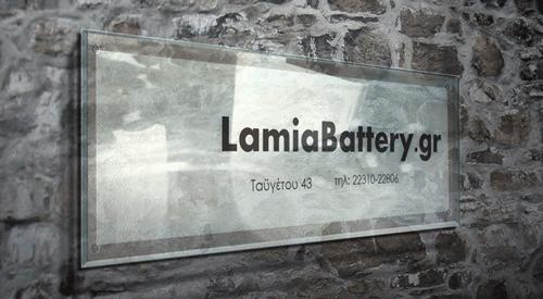 Mpataries auto Lamia